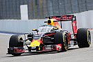Button: F1 cars look better with Aeroscreen