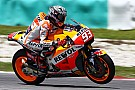 MotoGP Marquez says Honda a second behind Yamaha