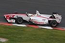 Vandoorne: Super Formula races