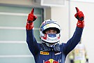 Super Formula Red Bull closing on Super Formula deal for Gasly