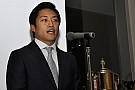 【スーパーフォーミュラ】P.MU/CERUMO·INGINGが祝勝会を開催