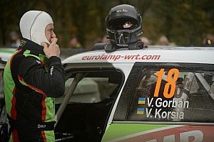 Ралі України Прев'ю «Херсонське ралі»: третє пришестя WRC!
