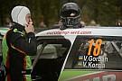 Ралі України «Херсонське ралі»: третє пришестя WRC!