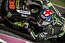 Live Q&A with Bradley Smith: Submit your questions