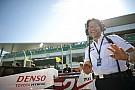 WEC 【WEC】ハイブリッド総責任者の村田久武、TOYOTA GAZOO Racingの2016年を振り返る