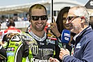 World Superbike Rea