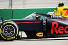 Formula 1 Red Bull's Aeroscreen makes F1 practice debut