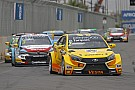 WTCC Lada gets increased ballast for Nurburgring, Citroen stays on 80kg