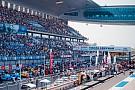 WTCC&CTCC上海嘉定落幕,一场两万七千人狂欢