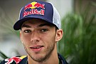 Red Bull confirms Gasly Super Formula move