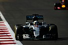 Hamilton wary of Red Bull threat at start
