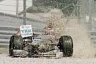 Формула 1 Чому в Формулі 1 зникають гравійні пастки?