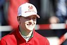 فورمولا 3 الأوروبية ميك شوماخر ينضمّ إلى فريق بريما في الفورمولا 3