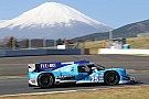 Asian Le Mans Algarve Pro Racing on pole for the 4 Hours of Fuji