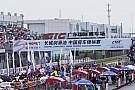 CTCC肇庆真夏之战 2.0T成票房新保证 海马首夺厂商杯