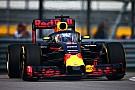 Formula 1 Ricciardo hopes Aeroscreen project can be saved
