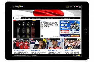 General Motorsport.com news Motorsport.com – JAPAN Officially Launches in the Far East