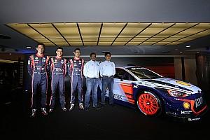 WRC Новости