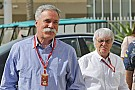 Formula 1 Liberty Media completes F1 acquisition, clarifies Ecclestone role