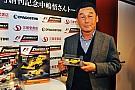 中嶋悟トークショー開催「ニコの辞め方は格好いい。なかなかできない」
