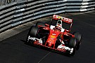 Ferrari considering engine upgrade for Canada