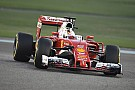 Formula 1 Ferrari must fill