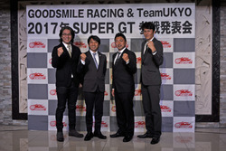 GOODSMILE RACING 2017年体制発表会