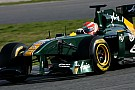 Team Lotus Barcelona test report 2011-03-09