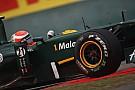Team Lotus Spanish GP Friday Practice Report