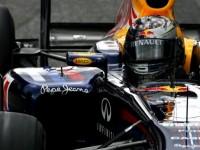 Red Bull F1 British GP - Silverstone Race Report