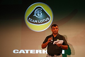 Team Lotus confirms name change