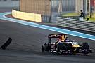 Pirelli says not to blame for Vettel tyre failure