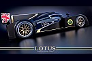 Lotus LMP2 team names drivers for world challenge
