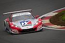 Carlo van Dam Fuji GT race report