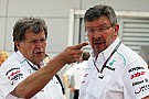 Shareholders to vote on Mercedes' F1 exit - source