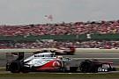 Sources insist Coke eyeing McLaren sponsor deal