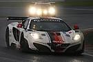 Atlantic Racing Team plans 2013 Asian LMS entry