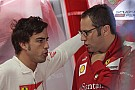 New Ferrari to look similar to 2012 car - boss