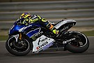 Yamaha lead the way as MotoGP begins in Qatar