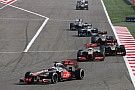 Stewards told to be lenient in 'secret' F1 meeting