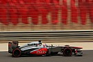 McLaren likens problems to Ferrari in 2012 