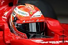 Raikkonen could be next F1 father