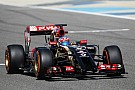 Bahrain Test: Grosjean and Maldonado talk about the Lotus E22