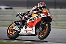 Marquez grabs pole position in thrilling Qatar qualifying