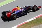 Vettel's old chassis was 'bent' - report