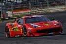 Ferrari on top in Korea after official practice