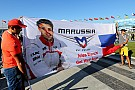 Canopy would not have helped Bianchi - Lowe