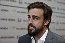 Alonso addresses 'unfinished business' at McLaren
