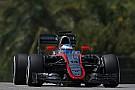 """Alonso: """"el cambio a McLaren se justifica por el nivel de Mercedes"""""""