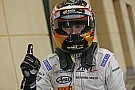 Vandoorne takes fifth consecutive GP2 pole in Bahrain opener